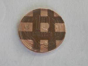 10円エアロラップ1