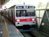 1008F 多摩川駅にて