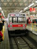 9001F HM付き 渋谷にて
