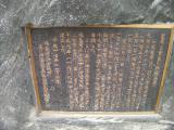 JR福島駅 芭蕉と曾良の旅姿立像 説明