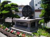 JR広野駅