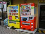 いすみ鉄道 自動販売機1