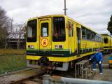 いすみ鉄道 いすみ206