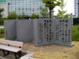 JR児島駅 万葉歌碑