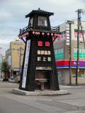JR村上駅 櫓