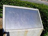 JR新前橋駅 太陽の広場と噴水彫刻 説明