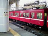 京急梅屋敷駅 ドアカット