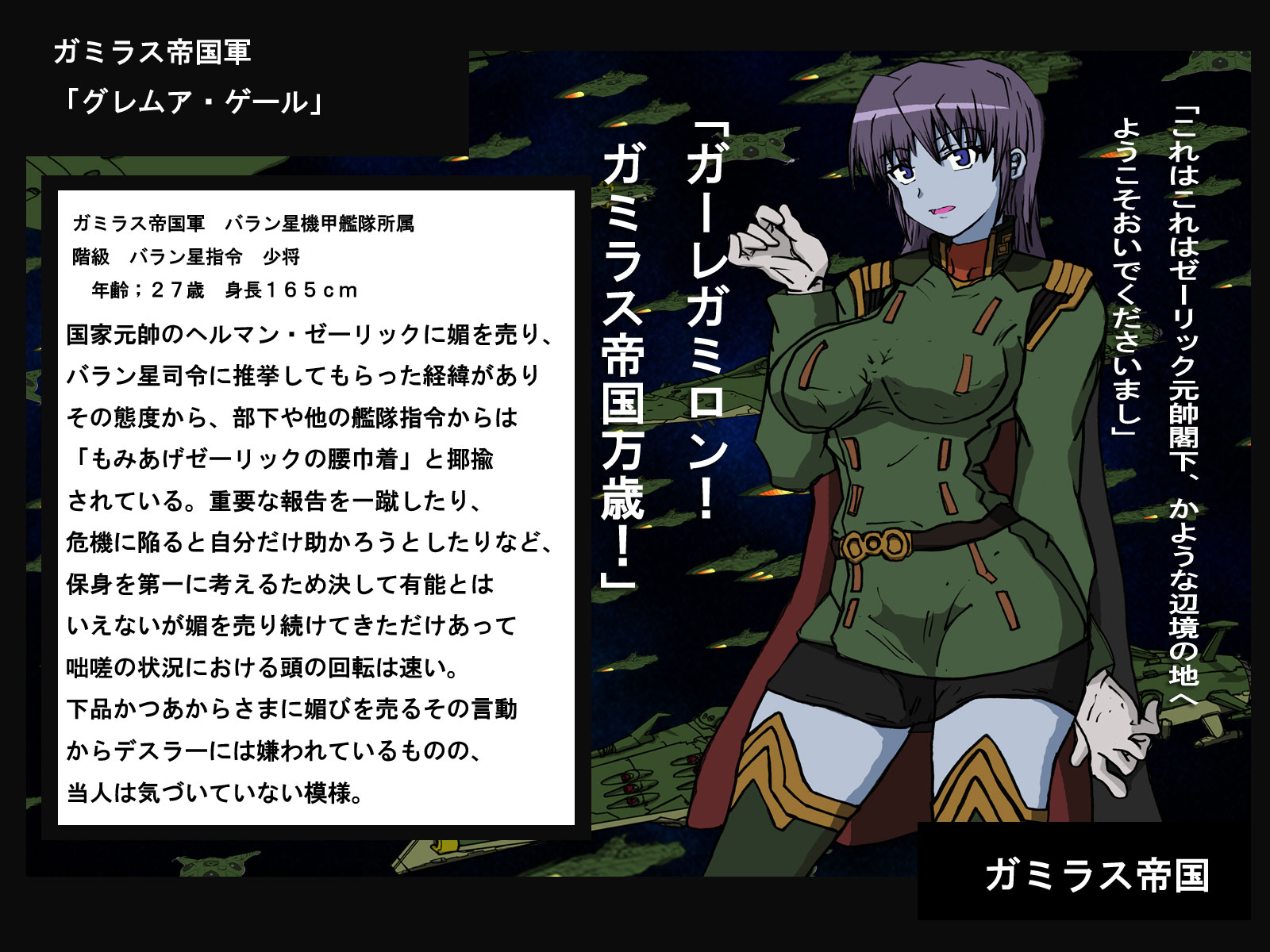 カタリナ・リナ・武装神姫ブログ...