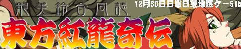 ryumeirin01.jpg