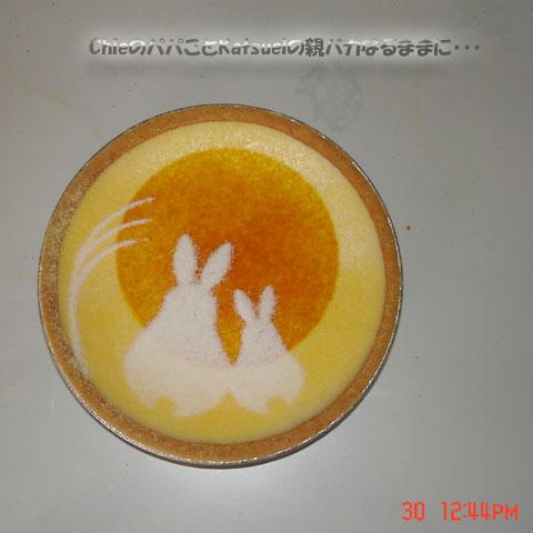 モロゾフのお月見レアチーズケーキ 2012-09-30