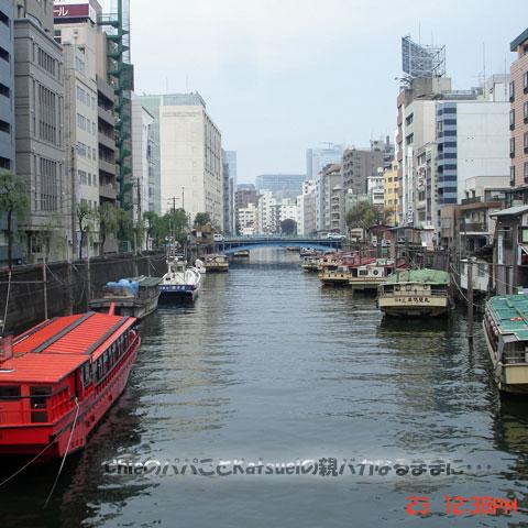 TOKYO元気ウォーク 柳橋から神田川 2012-11-23