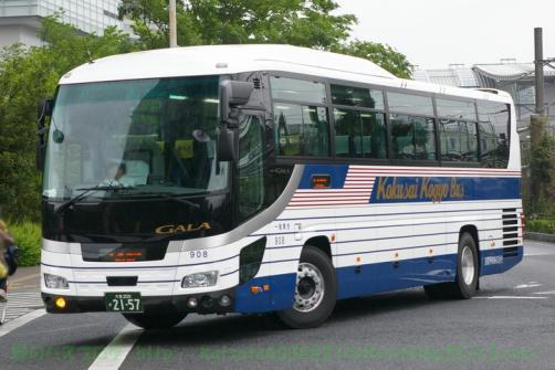 IMGP0268.jpg