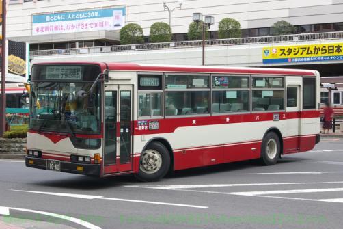 IMGP3112.jpg