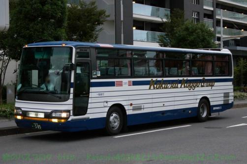 IMGP3933.jpg