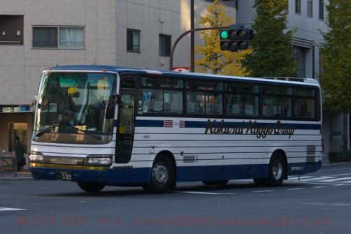 IMGP4987.jpg