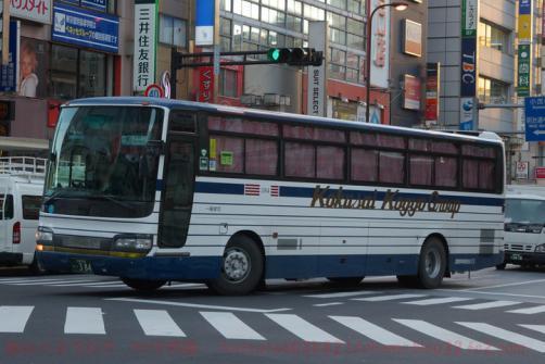 IMGP5221.jpg