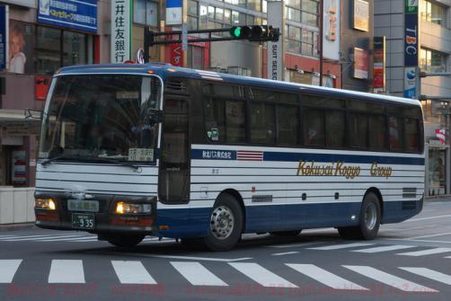 IMGP5223.jpg