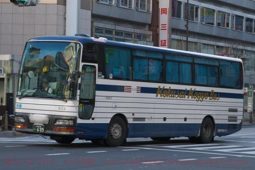IMGP5230.jpg