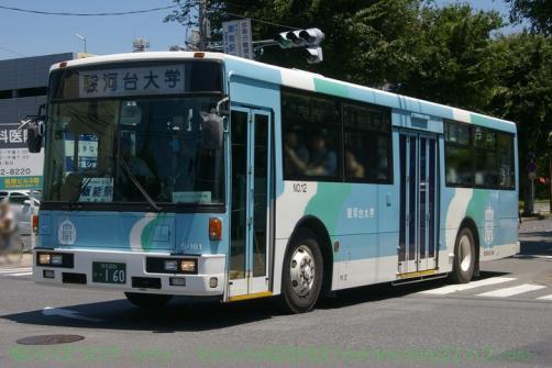 S-161.jpg