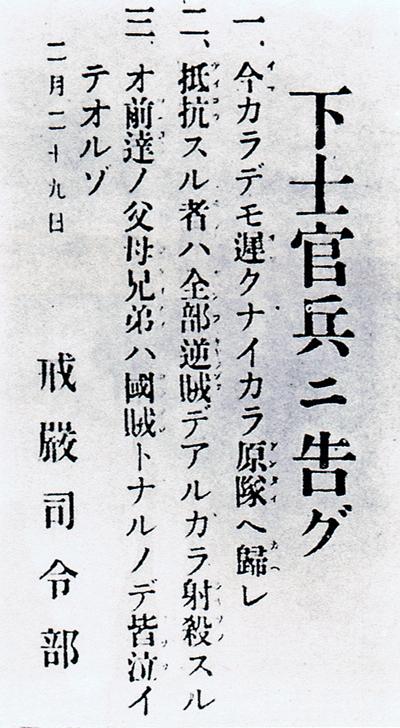 February_29_leaflet.jpg