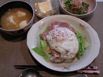 朝ごはんのような夕飯