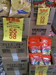 安いお菓子たち