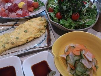 カラフル夕飯1