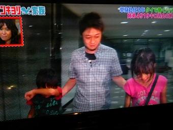 泣ける番組(親子)2