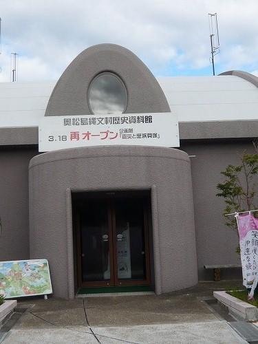 20120623okumatsushima-P1180918.jpg
