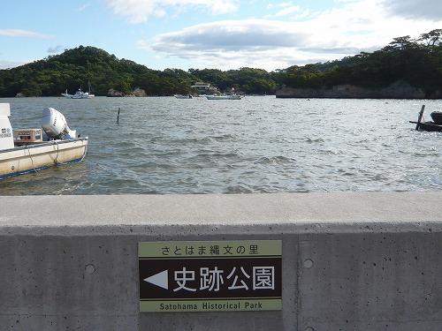 20120623okumatsushima-P1180921.jpg
