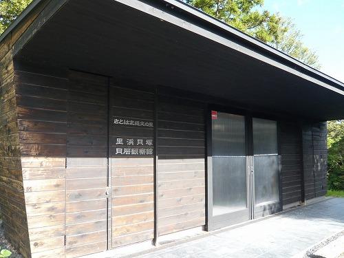 20120623okumatsushima-P1180923.jpg