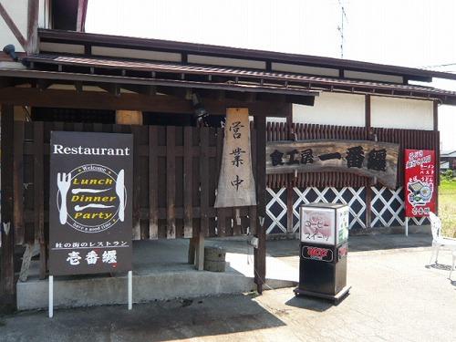 20120630kaneyama-P1190017.jpg
