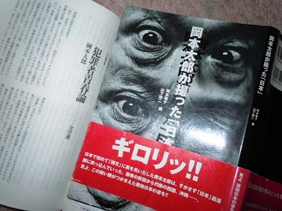 047_20121106152647.jpg