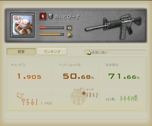 ScreenShot00001.png