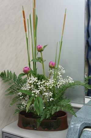 がまの穂 芍薬の花