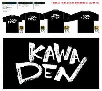 KAWADEN-川崎電気様