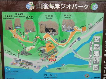 平成26年(2014年)1月25~26日城崎旅行
