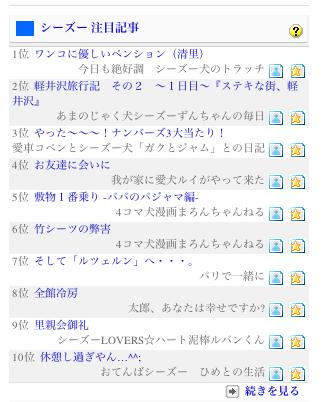 スクリーンショット(2012-08-27 18.20.37)