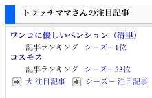 スクリーンショット(2012-08-28 13.30.03)