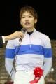 表彰式:三浦皇成騎手_1