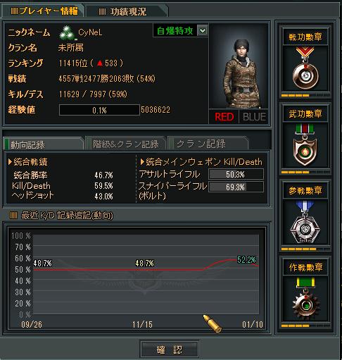 2013-01-11 04-43-20