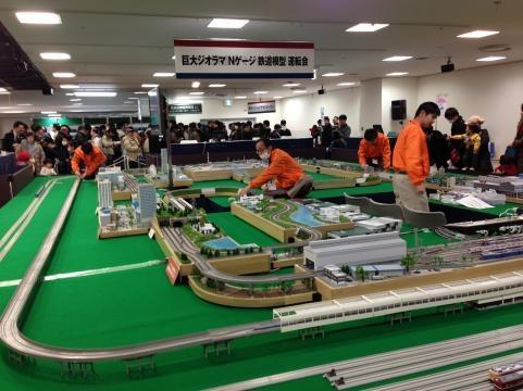 第四回京急鉄道フェア2