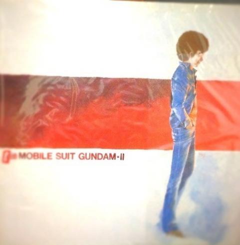 ガンダムレコード2