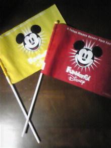BEATful-Life 和太鼓&GOSPEL(ゴスペル)-ファンダフル旗