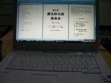 BEATful-Life 和太鼓&GOSPEL(ゴスペル)-プログラム