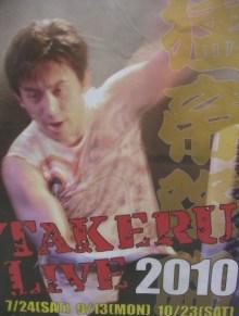 カヨコのLife Is BEATful-TAKERU Live