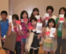 カヨコのLife Is BEATful-SANY0116_ed.jpg