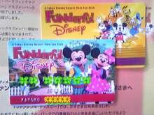 カヨコのLife Is BEATful-110117_155812_ed.jpg