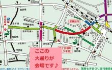 $千葉外房の歌の教室・カヨコのボイストレーニングROOM-地図