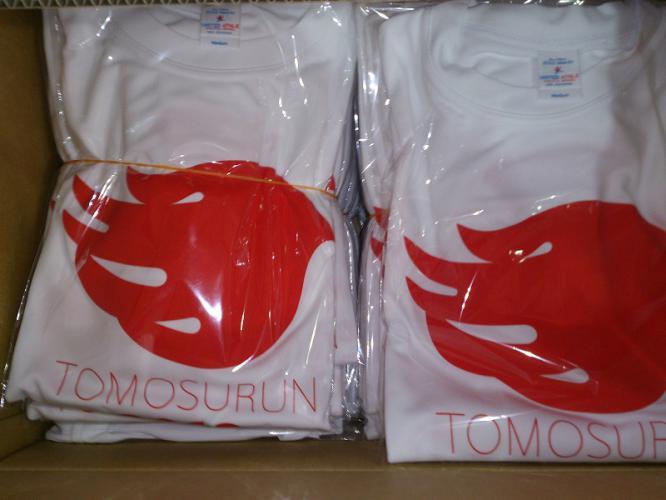 tomosurun (2)